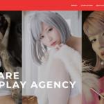 ドワンゴがコスプレイヤーと企業を繋ぐ サービス ~「COSPLAY AGENCY」を開始!