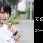 満を持して東京進出!今、注目されるべきロックアイドル・てのひらえるに迫る