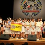 東海・関西ファイナリスト決定!愛踊祭2018エリア代表決定戦