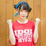 LIVE?:東京アイドル体育祭2017_With Love編