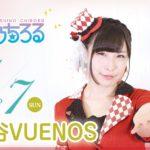 【ニコ生】星乃ちろるさん生誕ワンマン公演、「FULL SPEED」の模様をニコ生にて放送!