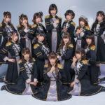 【純情のアフィリア】新メンバー3名加入し14名体制に! 3/28発売シングル「それだけが、生きる意味なんだ」MV、ジャケット公開!