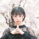 ツンデレを隠せない?!NIJIIRO★サーカス団から15歳 輿石唯香さんの登場!