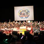 「1チームごと個性があり、すでに鳥肌がすごいです!」愛踊祭2018 関東Bエリア・中国四国エリア代表決定戦、決勝大会進出アイドル決定!